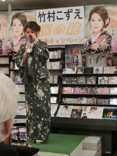 20190329_竹村こずえさん�D.JPG