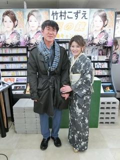 20190329_竹村こずえさん�E.JPG
